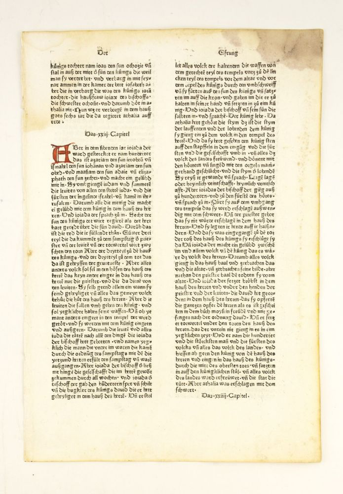 TEXT FROM 2 CHRONICLES. INCUNABULAR LEAF, FROM A. BIBLE IN GERMAN.