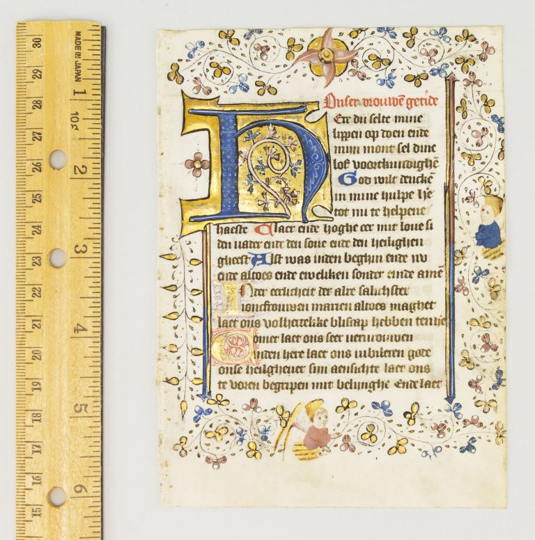 USE OF UTRECHT. TEXT FROM THE HOURS OF THE VIRGIN.