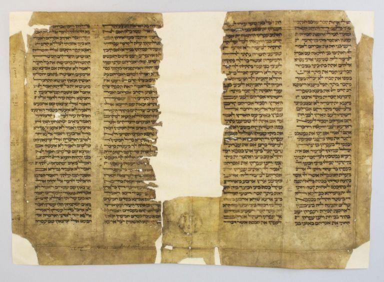 WITH PARTS OF GENESIS 18 AND 23. A VELLUM BIFOLIUM FROM A. LARGE HEBREW BIBLE CODEX.