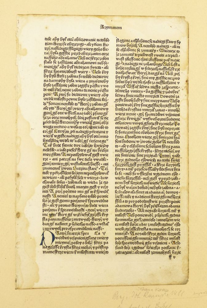 TEXT FROM ROMANS 4-7, AND 2 CORINTHIANS 4-7. INCUNABULAR PRINTED LEAVES - CZECH, OFFERED INDIVIDUALLY MULTIPLE LEAVES, FROM A. BIBLE IN CZECH.