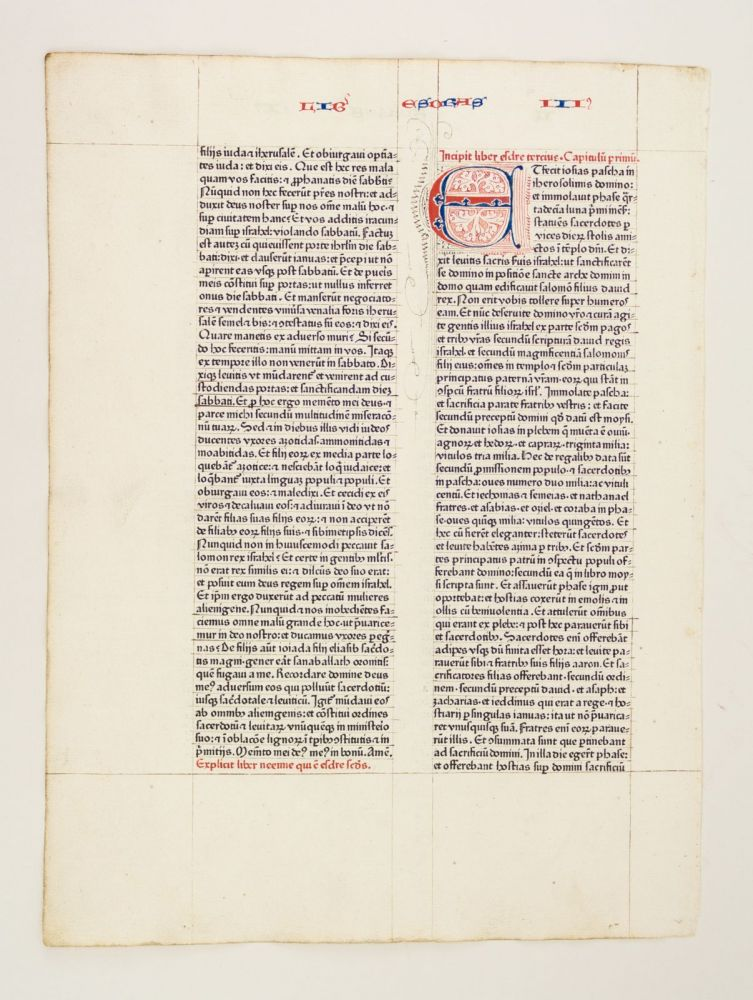 FROM THE FOURTH VULGATE EDITION OF THE BIBLE. TEXT FROM ESDRAS. INCUNABULAR LEAF, BIBLE IN LATIN.