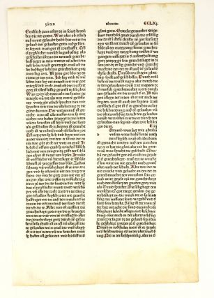 TEXT FROM ROMANS. INCUNABULAR PRINTED LEAF, BIBLE IN GERMAN