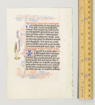 TEXT FROM VARIOUS PRAYERS. BY THE MASTERS OF THE DELFT HALF-LENGTH FIGURES A. BEAUTIFUL VELLUM MANUSCRIPT LEAF FROM A. BOOK OF HOURS IN DUTCH.