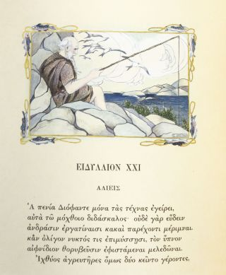 THE IDYLLS AND EPIGRAMS OF THEOCRITUS, BION, AND MOSCHUS.