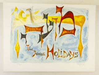 THE JEWISH HOLIDAYS. JUDAICA, CHAIM GROSS