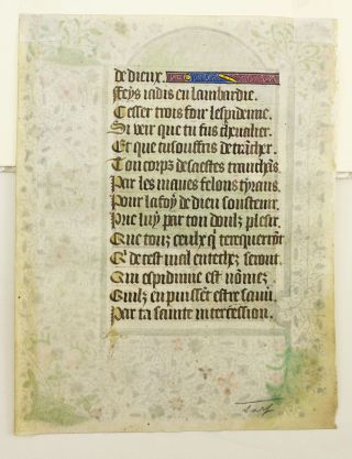TEXT FROM SUFFRAGES, WITH A PRAYER IN FRENCH INVOKING PROTECTION AGAINST THE PLAGUE.